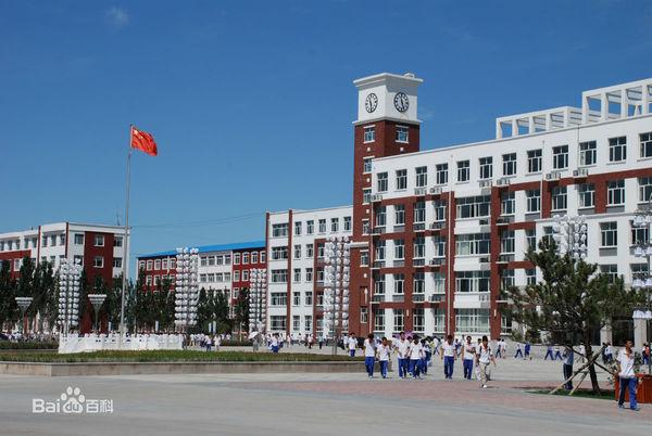 开鲁县第一中学校园风景 开鲁县第一中学排名