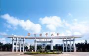 广东海洋大学  校园一角