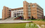 滁州学院  校园一角