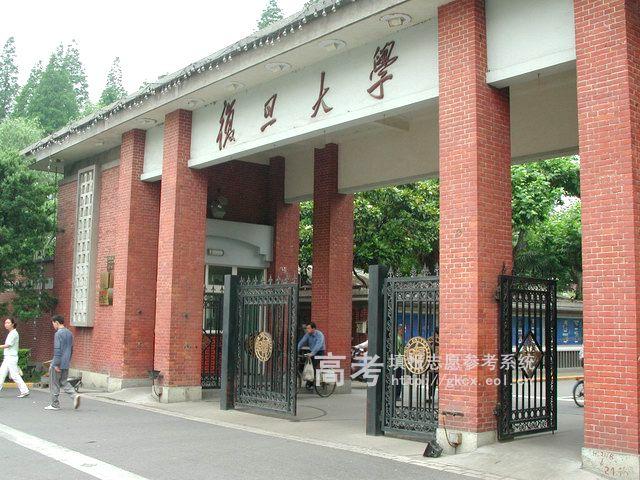 中国 复旦大学/复旦大学
