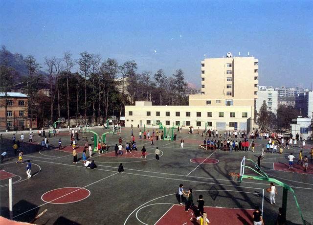 贵州师范大学塑胶篮球场
