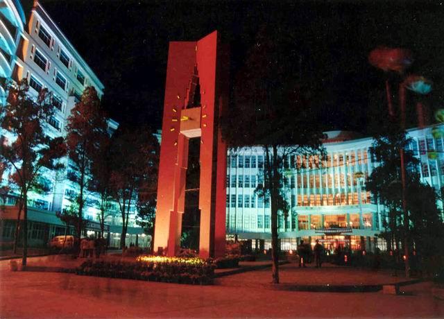 贵州师范大学图书馆夜景