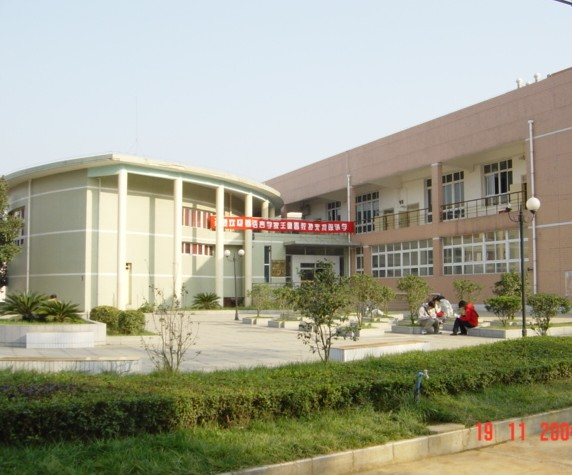 贵州民族学院教学校