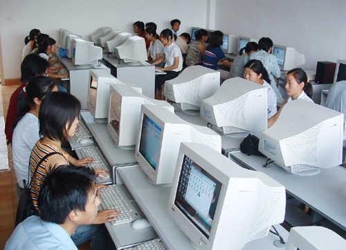 贵州民族学院学习