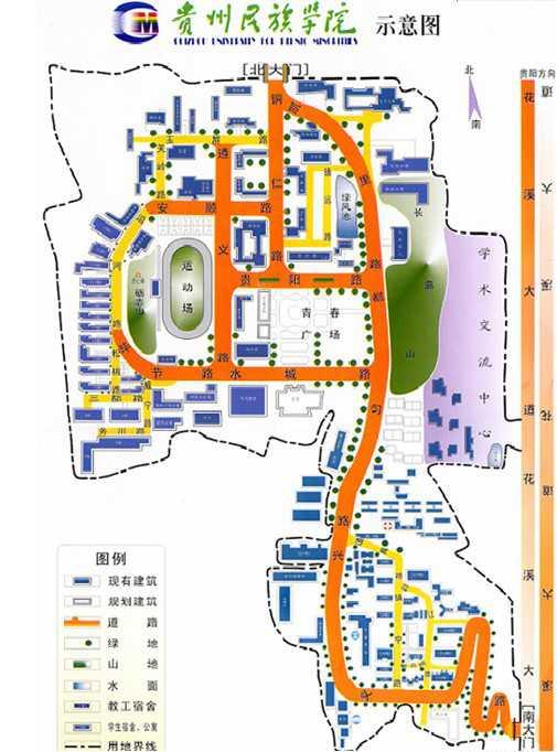 贵阳学院校区内部结构示意图