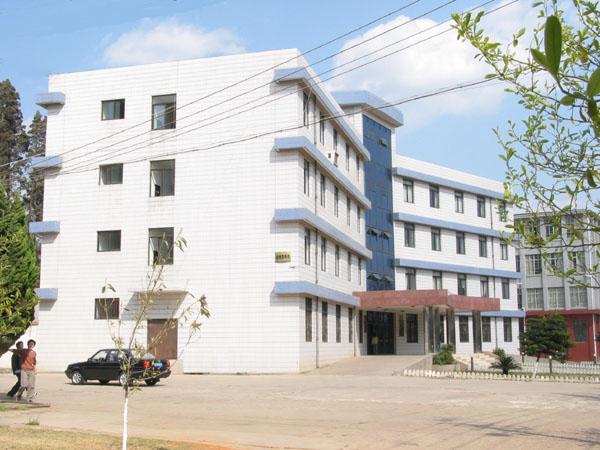 云南农业大学200646152652562