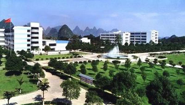 桂林电子科技大学9