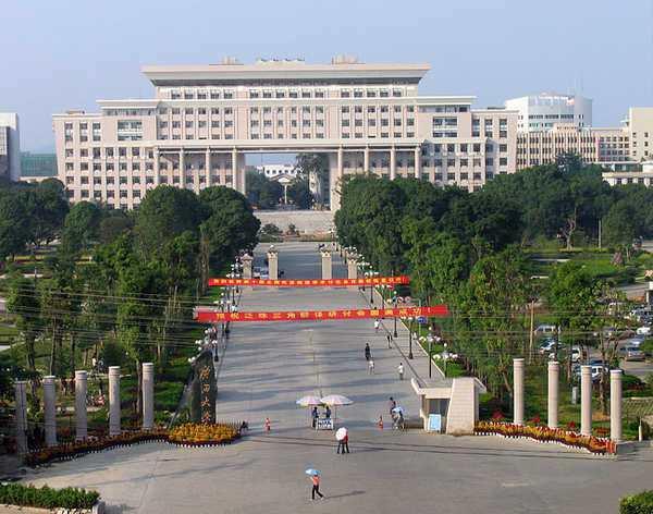 广西大学1