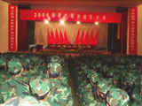 银川科技职业学院40