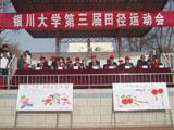 银川科技职业学院26