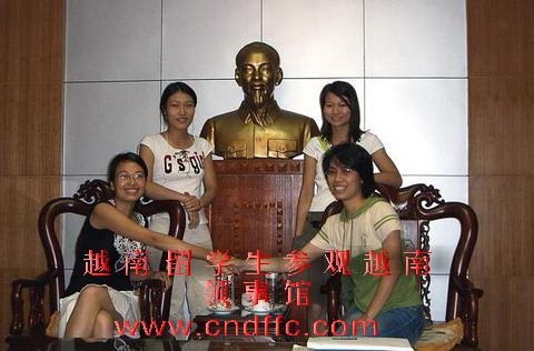 广西东方外语职业学院wai6
