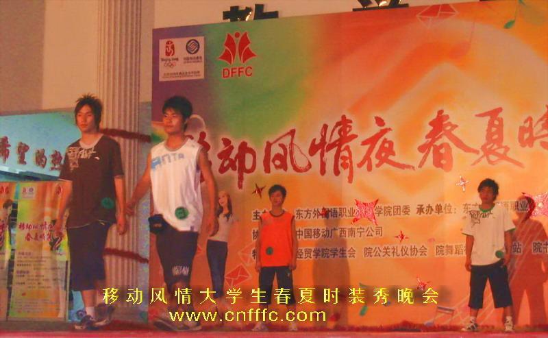 广西东方外语职业学院wai5