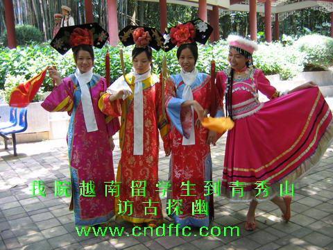 广西东方外语职业学院wai7
