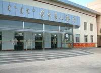 内蒙古大学nd12