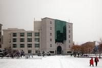 内蒙古大学nd6