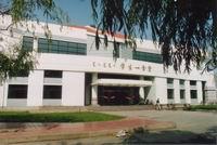 内蒙古大学nd11