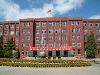 内蒙古大学nd7