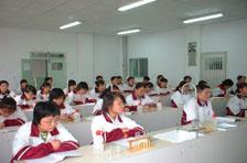 甘肃省兰州新亚中学gs3