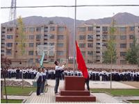 青海循化高级中学xyxtp3
