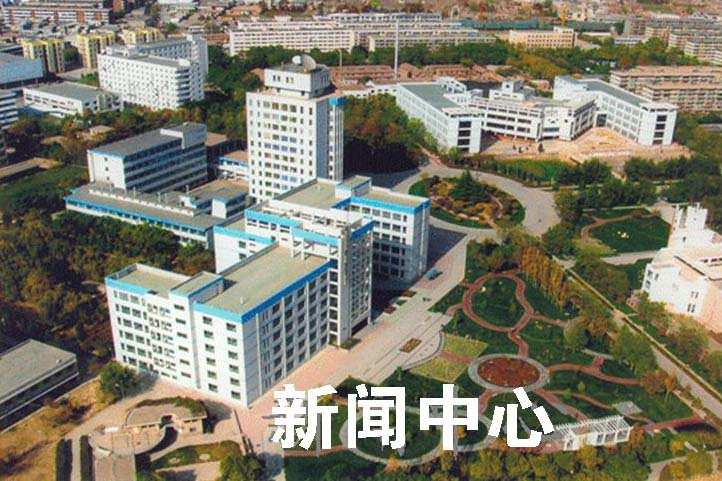 甘肃农业大学99