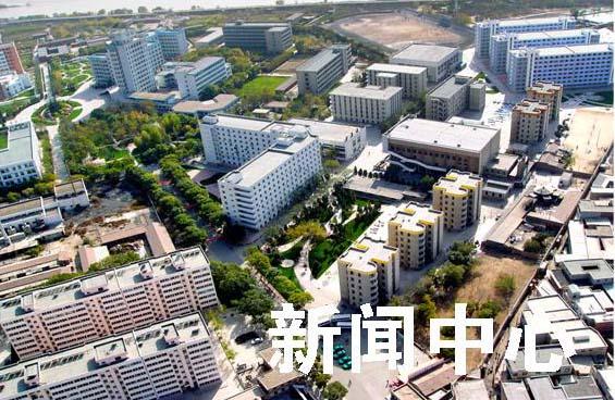 甘肃农业大学44