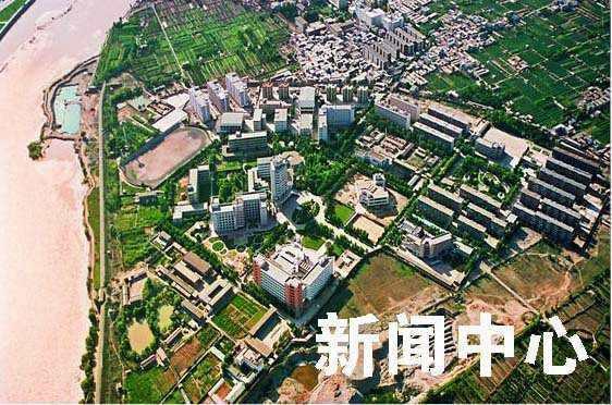 甘肃农业大学22