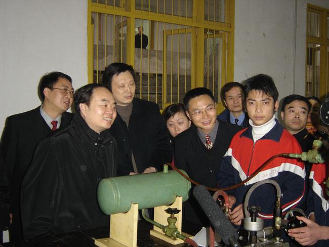 四川化工职业技术学院55