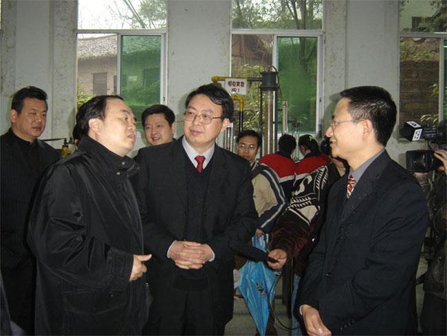 四川化工职业技术学院44