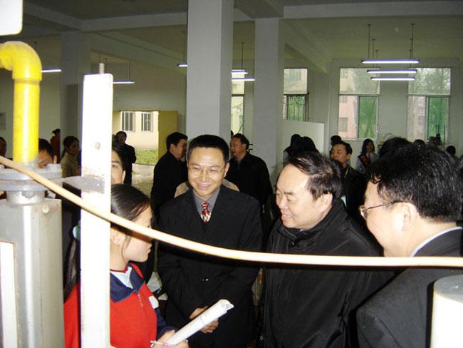 四川化工职业技术学院33