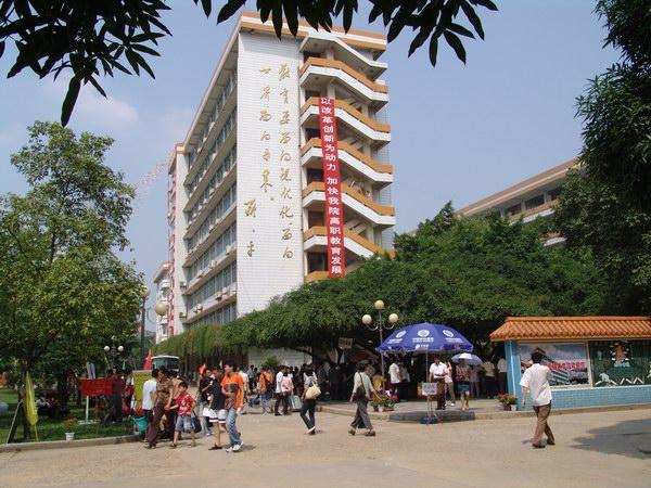 广西电力职业技术学院gx7