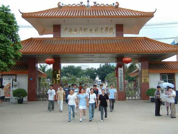 广西电力职业技术学院gx1