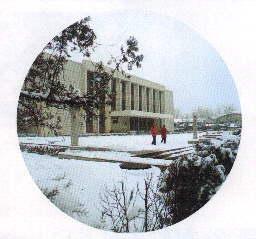 清华大学教学区
