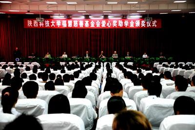 陕西科技大学sx2