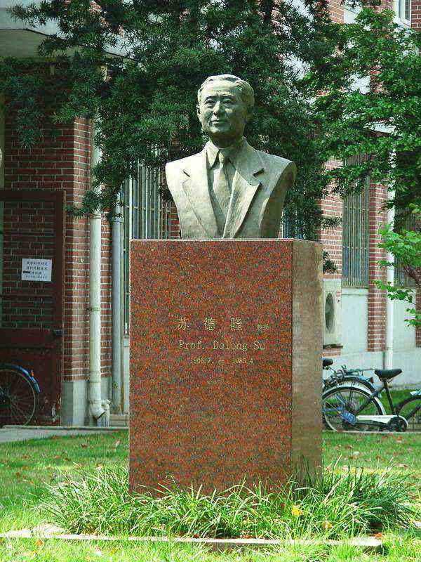 上海复旦大学fd2