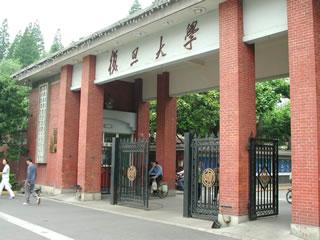 上海复旦大学fd1
