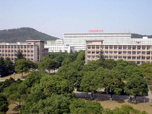 北京科技大学西区教学楼群