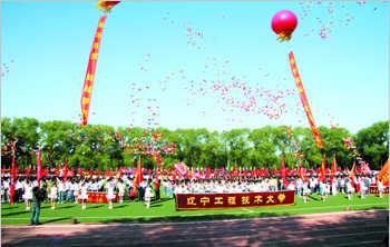 辽宁工程技术大学http://school.edu63.com/uploadfile/200752110545150610.jpg