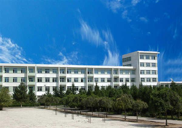吉林师范大学qq2