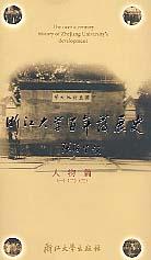 浙江大学rw01a