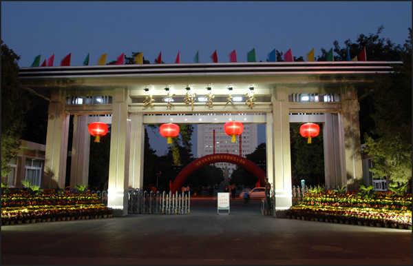 北京邮电大学xmy2
