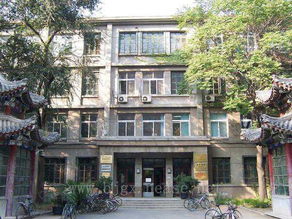 北京中医药大学教学楼