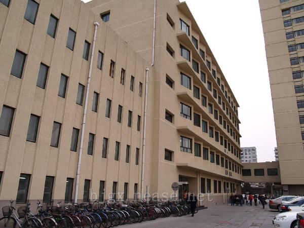 中央音乐学院教学楼