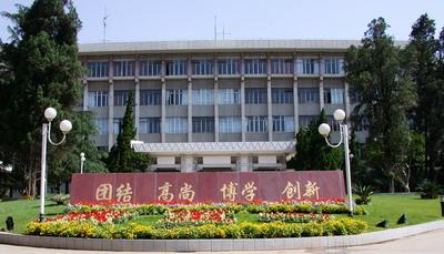 云南民族大学2006092010550419222