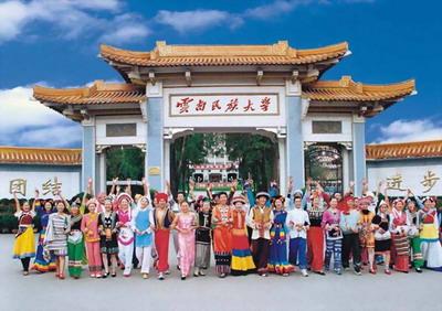 云南民族大学xin_2201040114299841726148