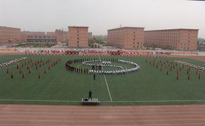 长城 运动会 中国地质大学 学院高清图片