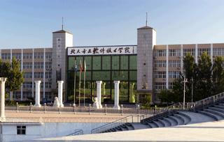 北京北大方正软件职业技术学院200761110215424779