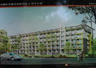 蚌埠经济技术职业学院xsgy