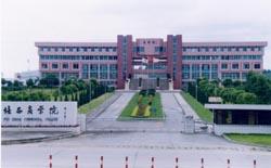 广东培正学院1jiao