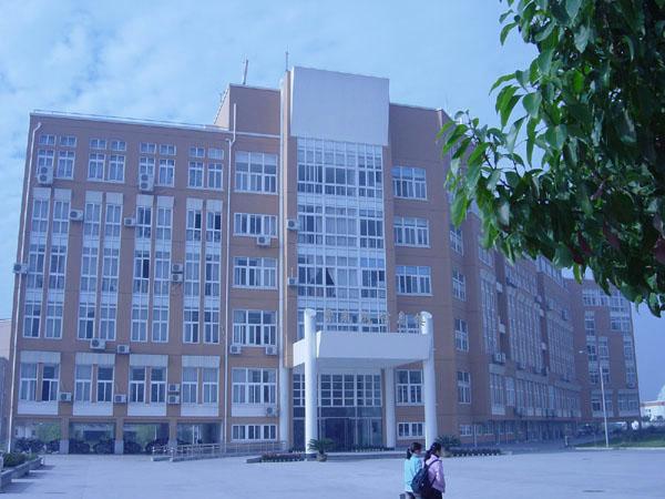 宁波大学数学楼