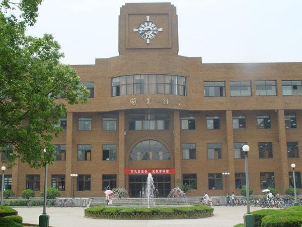 宁波大学图书馆